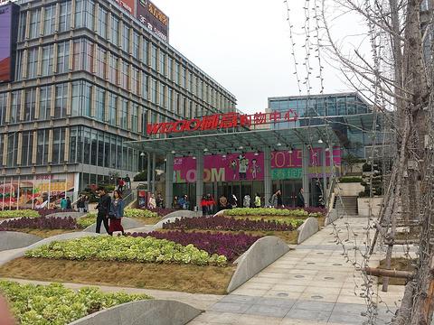 威高广场购物中心旅游景点攻略图