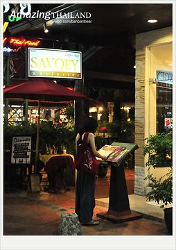 尚味泰餐厅旅游景点攻略图