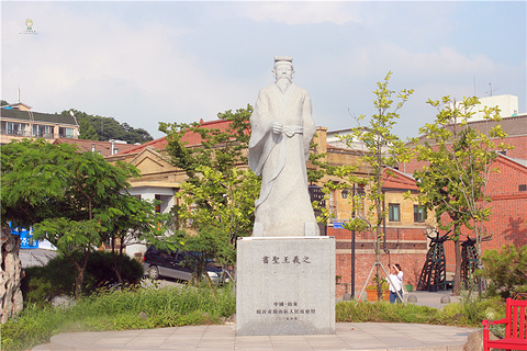 韩中文化馆