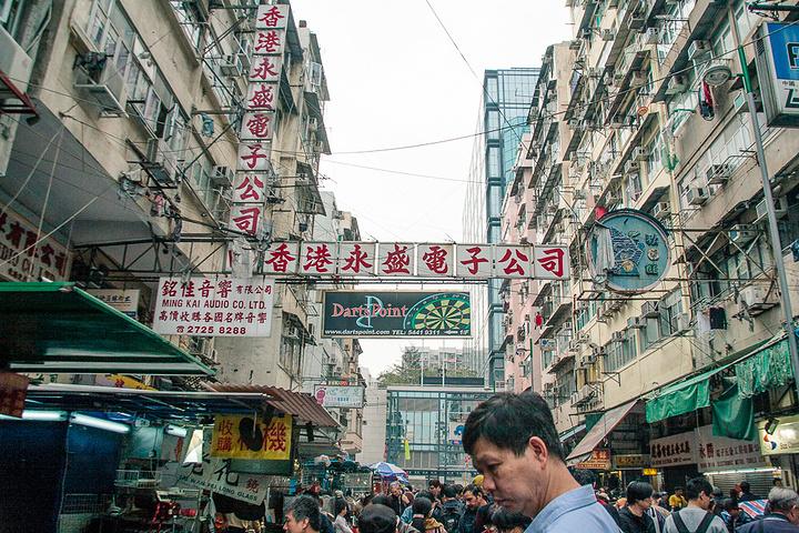 """""""附近就是香港最出名的二手集市——鸭寮街,也是著名的电器街,这里的大多店铺已经将产品细化到极致,..._鸭寮街""""的评论图片"""