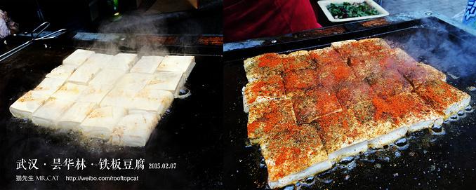 昙华林的美食图片