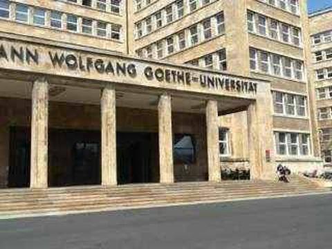 法兰克福大学 Westend校区旅游景点攻略图