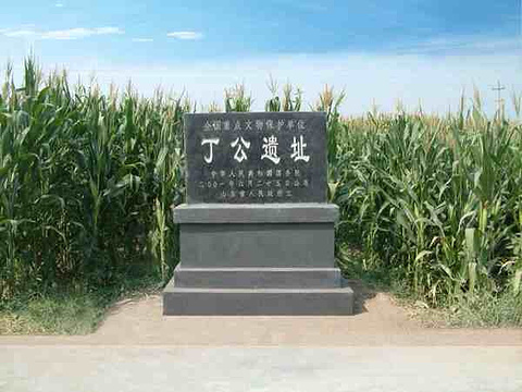 丁公遗址旅游景点图片
