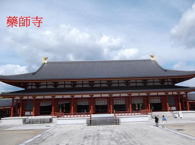 """""""順著小路再走回藥師寺先去看看玄奘三藏院。..._药师寺""""的评论图片"""
