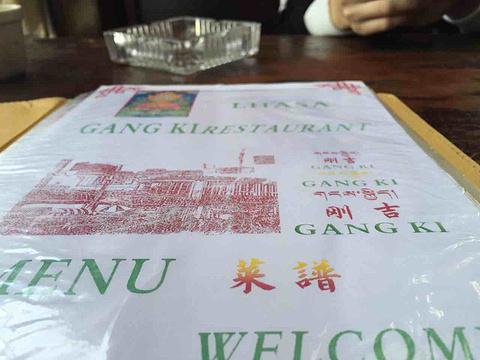 刚吉餐厅旅游景点攻略图
