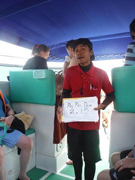小皮皮岛旅游景点攻略图
