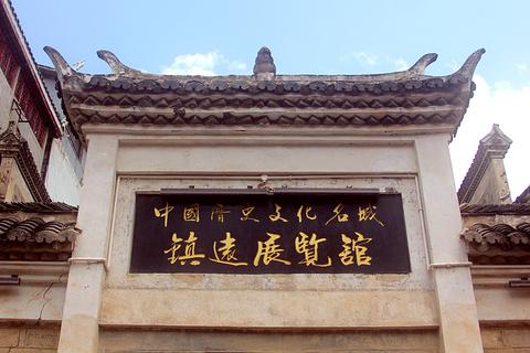 镇远展览馆