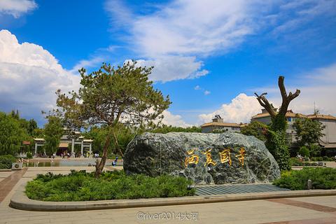 张掖大佛寺旅游景点攻略图