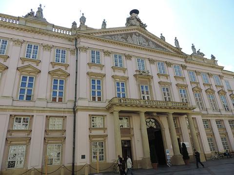 Primates' Palace (Primacialny palac)旅游景点图片