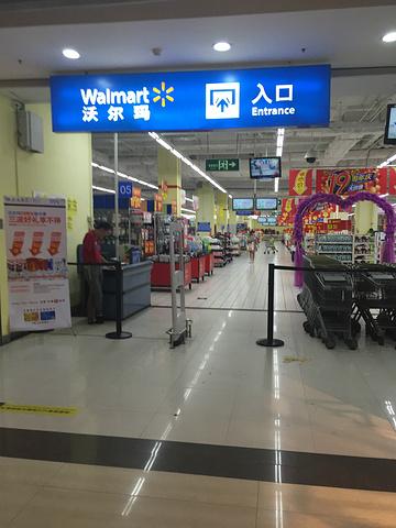 山西运城永乐宫_2019沃尔玛超市在运城盐湖区,是唯一的一家,处在运城东区的 ...