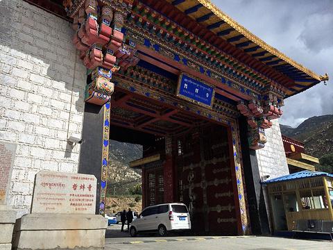 哲蚌寺旅游景点图片