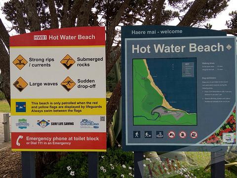 热水海滩旅游景点图片