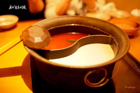 温野菜涮涮锅(新宿东口站前店)