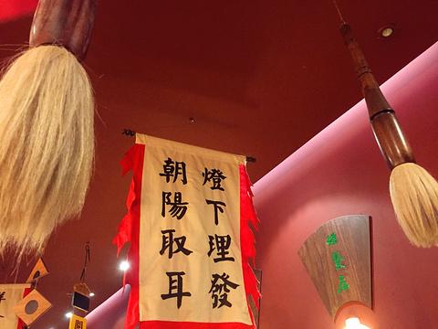 德云社(德云剧场)旅游景点图片