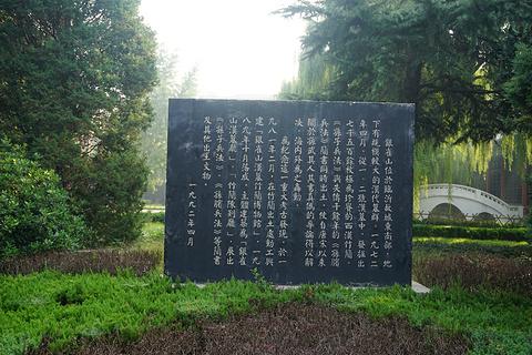 银雀山汉墓竹简博物馆旅游景点攻略图