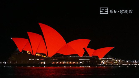 悉尼歌剧院旅游景点攻略图