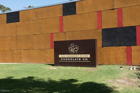 玛格丽特河巧克力工厂