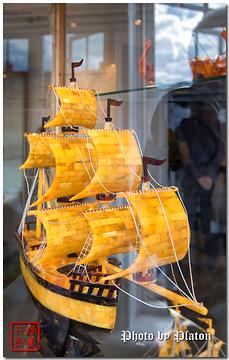 琥珀屋(哥本哈根新港博物馆店)旅游景点攻略图