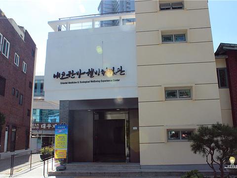 韩医药博物馆旅游景点图片