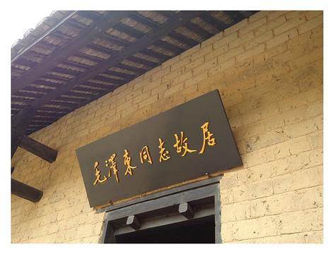 毛泽东故居旅游景点攻略图