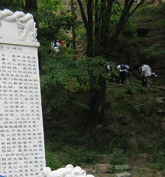 松峰山自然保护区旅游景点攻略图