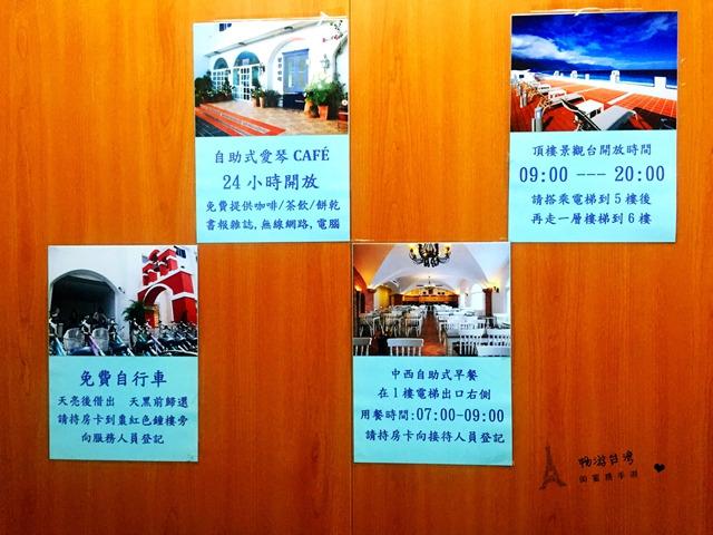 花莲恋恋枫情七星潭度假小木屋(Hualienshih B&B)图片