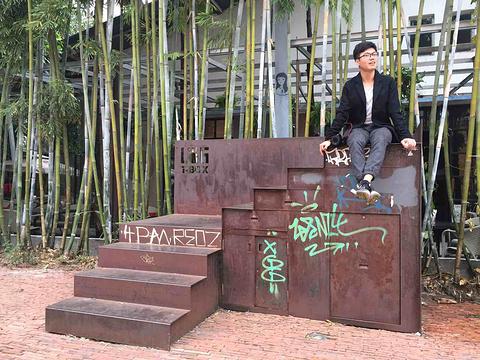 华侨城旅游度假区旅游景点攻略图