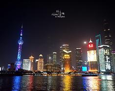 上海圣诞三天小漫游