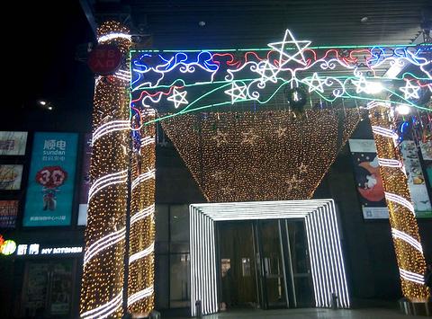 新奥购物中心旅游景点攻略图