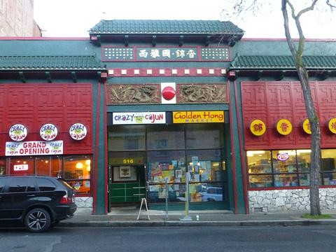 西雅图唐人街旅游景点图片