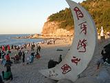 长岛旅游景点攻略图片