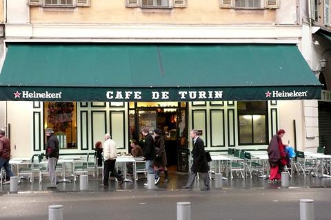 Café de Turin旅游景点攻略图