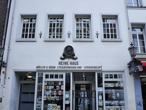 Heinrich Heine Institute旅游景点图片