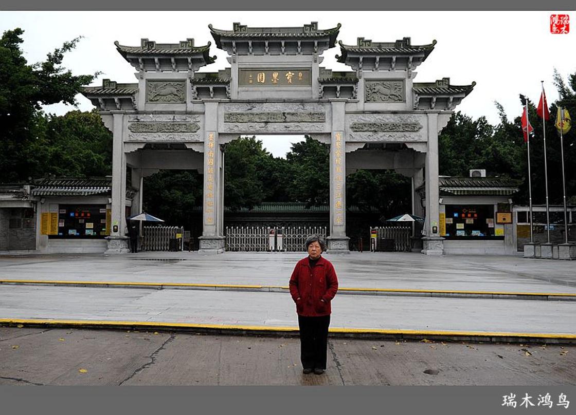 「印象广州」——访岭南艺术集大成者宝墨园