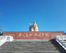 王屋山-黛眉山世界地质公园元旦三日行
