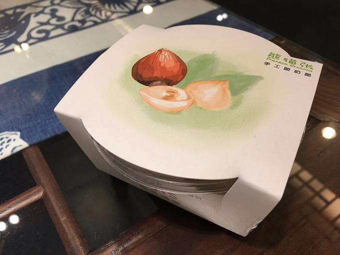熊猫张酸奶酪(东关街店)图片