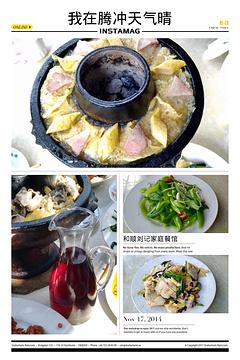 刘记餐馆旅游景点攻略图