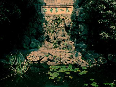 江南第二泉旅游景点图片
