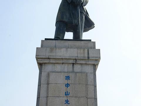 孙文纪念公园旅游景点图片