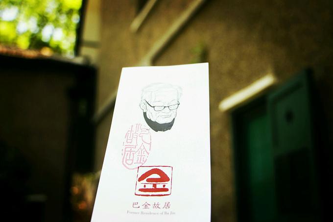 武康路图片