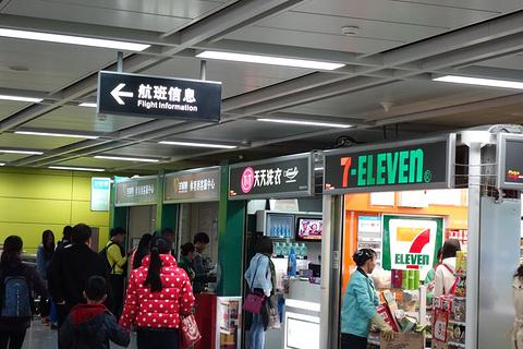 新华书店图书批发中心