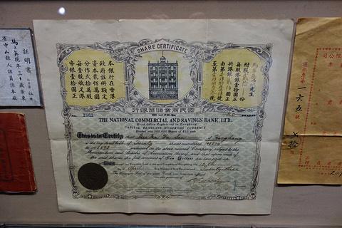 广东近代史博物馆