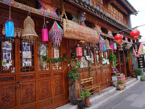 彝人古镇旅游景点图片
