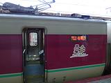 神户旅游景点攻略图片