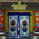 尼洋阁藏东南文化博览园