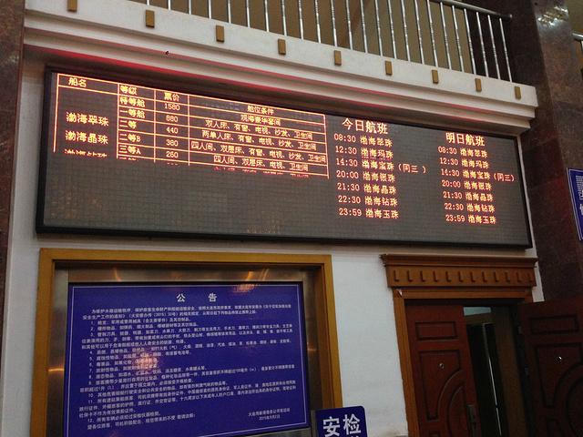 大连火车站-金石滩_2021大连港客运站已经不是原先那个了,很多船都调整到大连湾新 ...