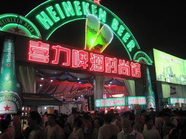 """""""啤酒节的门票一般是在【20元】。【需要注意的】是在啤酒节上人是特别的多。一定注意财务安全_青岛国际啤酒节""""的评论图片"""