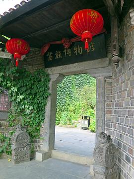 中国苗族博物馆旅游景点攻略图