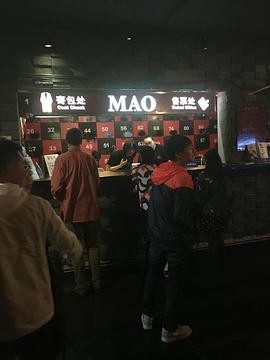Mao Live House旅游景点攻略图