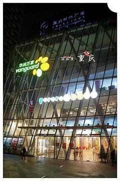 协信星光时代广场(江南大道)旅游景点攻略图